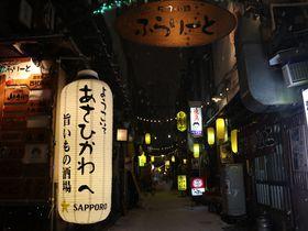 隠れた旭川名物「新子焼き」を食す!昭和25年から続く地元の名店「焼鳥専門ぎんねこ」