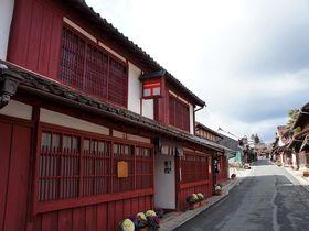 ベンガラに彩られた赤い街並み ~吹屋(岡山県高梁市)
