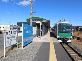 """電池で走る電車""""ACCUM""""に乗って那須烏山を旅しよう〜JR烏山線乗り撮り歩き"""