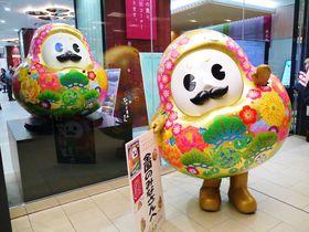 石川のPRキャラクター「ひゃくまんさん」には、いつ、どこで会える?「お出まし暦」で解決! 石川県 トラベルjp<たびねす>