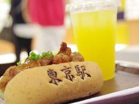 東京駅で食べたい!朝一で幸せになれる『朝ごはん厳選5店』