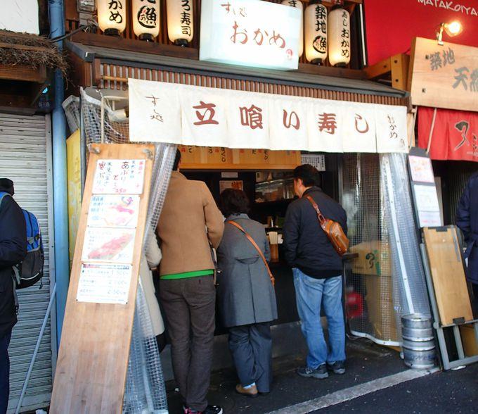 築地の寿司を侮るなかれっ~!!安くて旨い!江戸っ子立ち食い ...