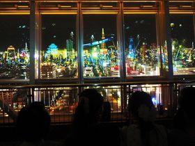 未来都市が現る!名古屋テレビ塔が放つ神秘のプロジェクションマッピングとは?|愛知県|Travel.jp[たびねす]