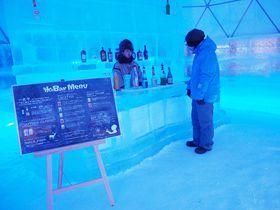 氷のホテルに氷のバー!北海道「アイスビレッジ」の雪と氷が生み出す幻想世界|北海道|トラベルjp<たびねす>