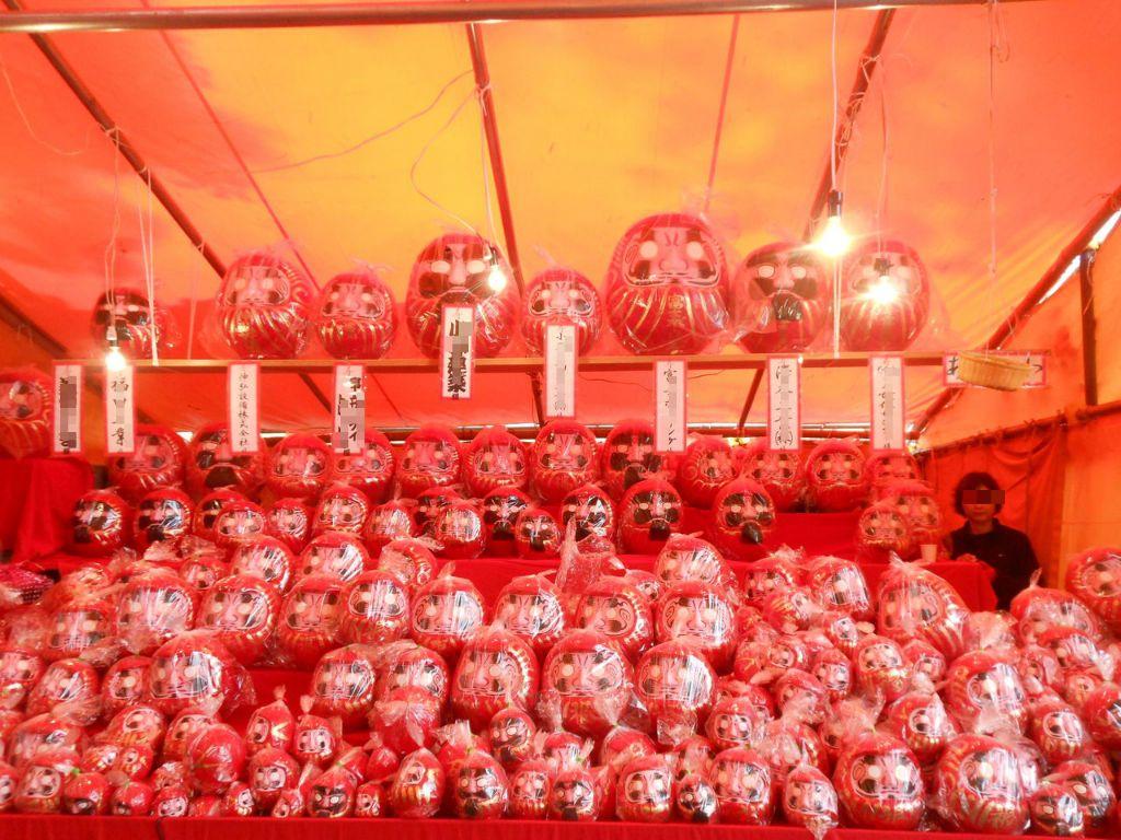 日本三大だるま市!富士・妙法寺「毘沙門天大祭」開催は旧暦正月7日、8日、9日の3日間限定!