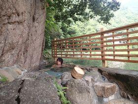 岡山県の穴場!あっぱれ露天風呂と岩風呂内湯を満喫「般若寺温泉」