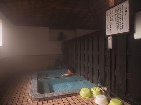 超穴場!見つけるのも困難「共同浴場薬師湯」熊本県・寺尾野温泉|熊本県|Travel.jp[たびねす]