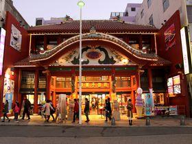 夕食&民謡ライブが800円〜!沖縄・国際通り「御菓子御殿」のレストランがお得!