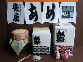 これぞ定番!金沢百番街「あんと」和菓子・スイーツ土産5選|石川県|[たびねす] by Travel.jp
