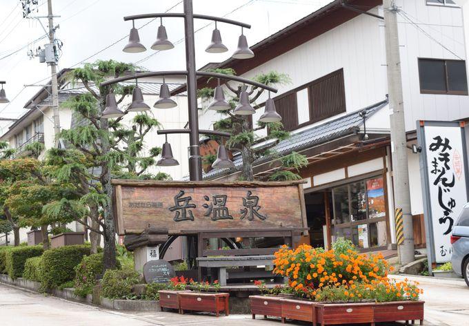 優しい湯と「ほんとの空」に抱かれる旅を。福島・岳温泉観光ガイド