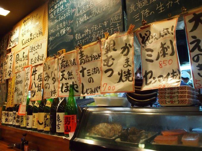 十和田のNo.1居酒屋「呑兵衛」で絶品ご当地グルメに酔う