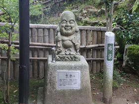 温泉街散策と賞品ゲットで楽しさ倍増!能登半島・和倉温泉「七福神福々めぐり」