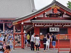 凶がでれば幸運!浅草寺で噂の裏名所「おみくじ」を引く理由|東京都|Travel.jp[たびねす]