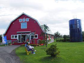 江別市郊外にある農場で舌鼓!「町村農場ミルクガーデン」