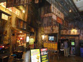 マンネリ打破せよ!神奈川で変わったデートができるとこ5選 神奈川県 [たびねす] by Travel.jp