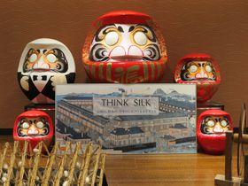 「だるまの街」高崎へ!!B級グルメ高崎パスタや上州うどんも堪能♪|群馬県|[たびねす] by Travel.jp