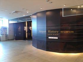 北海道・新千歳空港のミュージアムで空港と飛行機の歴史を学ぼう!|北海道|[たびねす] by Travel.jp