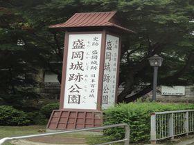 歴史好き必見!ここだけは行っておきたい盛岡観光スポット|岩手県|[たびねす] by Travel.jp