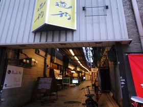 あなたの身近なアレが、実は北九州発祥だった!?~北九・はじめて物語~|福岡県|[たびねす] by Travel.jp
