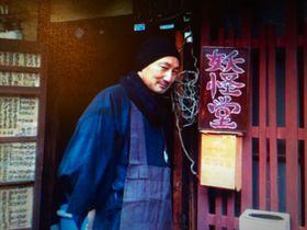 背筋がゾクッ!?京都の裏の顔を巡る、ミステリーツアーに出かけてみよう!|京都府|[たびねす] by Travel.jp