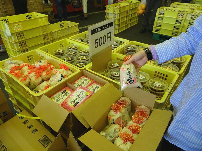 伊豆みそ、甘酒…も!静岡「伊豆フェルメンテ」の工場直売会がアツい
