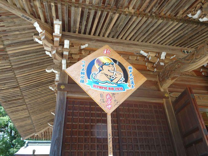 瀬戸大也選手サイン入り絵馬も!埼玉「出雲伊波比神社」の見どころ