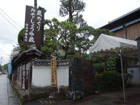 見て嗅いで味わって!熊本「釜田醸造所」で蔵見学|熊本県|[たびねす] by Travel.jp