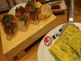 超駅チカ!漫画読み放題に食事も人気!浜松THE GEN'S HOTEL|静岡県|Travel.jp[たびねす]