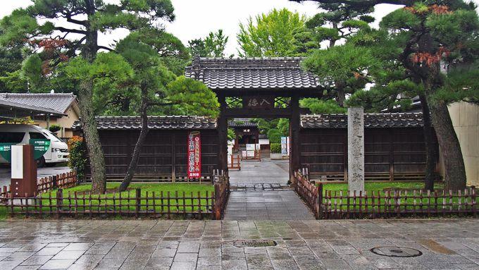 ザビエルも認めた日本最古の学校へ行こう!日本遺産・足利学校