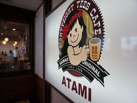 世界初!ハワイ「88tees」の直営カフェが熱海にオープン!|静岡県|[たびねす] by Travel.jp