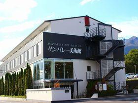 人間国宝・島岡達三陶芸美術館がある「ホテルサンバレー那須」で思い出の器作り!|栃木県|[たびねす] by Travel.jp