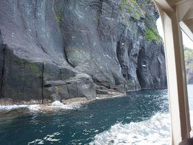 秘境を求めて知床観光船おーろらで1時間半のクルージング 北海道 [たびねす] by Travel.jp