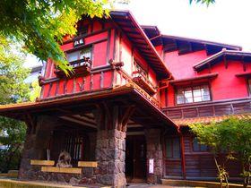 庭園も美しい!名古屋屈指の財界人の元邸宅「揚輝荘」|愛知県|[たびねす] by Travel.jp