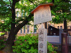 やっぱり人気の坂本龍馬!京都・河原町の関連スポットを巡ろう 京都府 Travel.jp[たびねす]