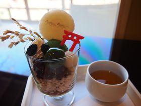 京都・伏見稲荷大社境内「啼鳥菴」にNEW OPEN「稲荷茶寮」の濃厚抹茶メニューが美味しい!