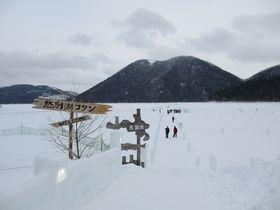 結氷した湖上に現れる神秘的な氷の村「しかりべつ湖コタン」