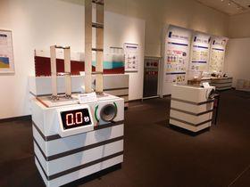 10mの津波が来る?静岡県地震防災センターで東海地震を学ぼう|静岡県|[たびねす] by Travel.jp