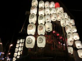 後で知ったら後の祭り!京都八坂神社祇園祭り「後祭」