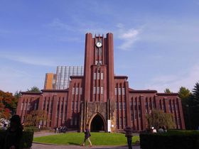 日本の最高学府「東京大学 本郷キャンパス」を散策しよう!|東京都|[たびねす] by Travel.jp