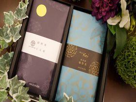 味もデザインも秀逸!長崎・お茶の秋月園で選ぶ、こだわりの九州茶!