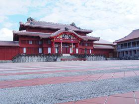 世界遺産!琉球王国の王城で知る歴史とグスク~首里城~
