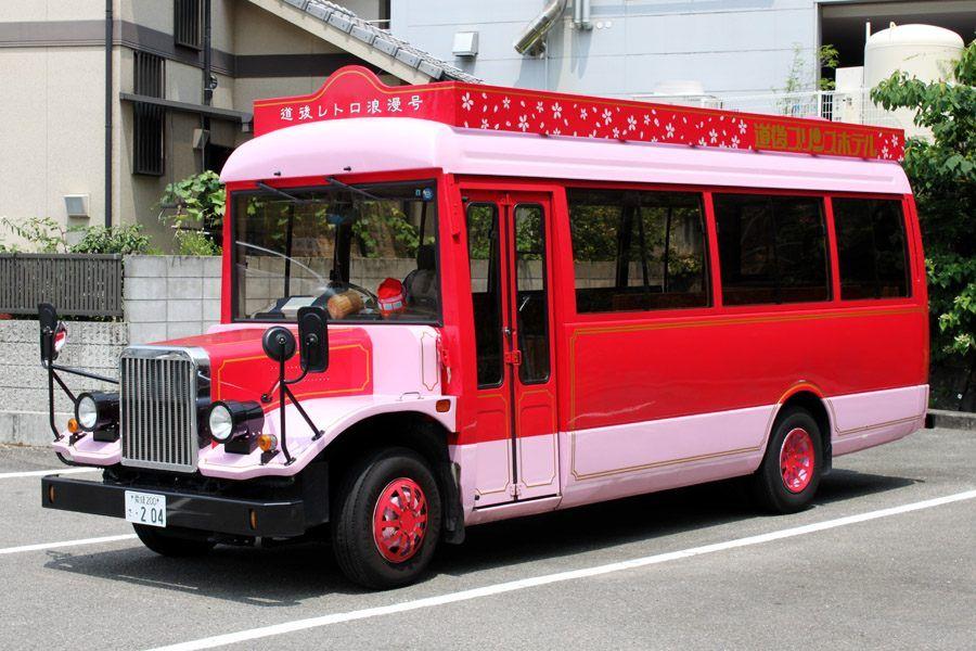 道後温泉らしい!レトロ感満載な「ボンネットバス」での送迎