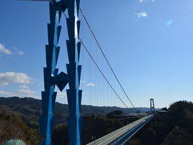 秘境の入口は茨城県に!竜神大吊橋を渡って竜神峡を歩こう