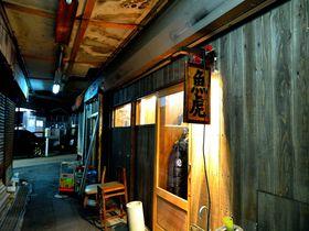 小倉だけじゃない!北九州の穴場グルメスポット「黒崎」|福岡県|[たびねす] by Travel.jp