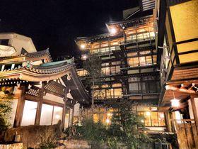 渋温泉宿泊なら外湯めぐりはマスト!1泊2日「九湯めぐり」モデルプラン