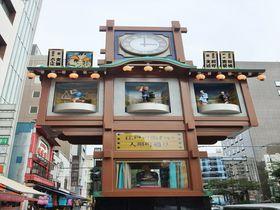 町をいろどる人形たち。東京・人形町「からくり櫓」と、人形焼の名店めぐり! 東京都 [たびねす] by Travel.jp