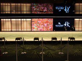 2階は西武新宿駅! アクセス至便ハイグレードな「新宿プリンスホテル」