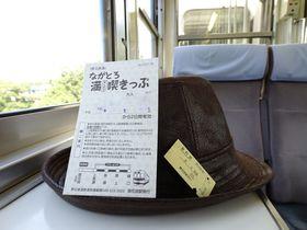 おトクな割引きっぷで埼玉県「長瀞」を満喫!