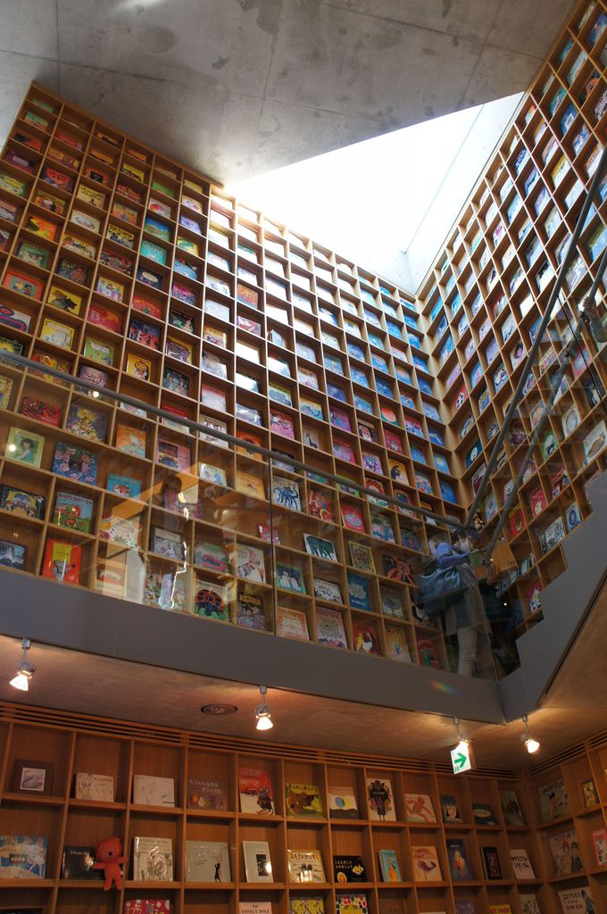 福島いわき・夢の絵本美術館「まどのそとのそのまたむこう」