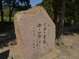 天満宮だけではもったいない。レンタサイクルで太宰府の見どころをたっぷり巡ろう!|福岡県|Travel.jp[たびねす]